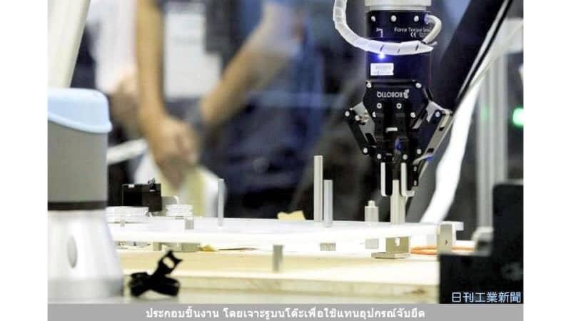 VCI for Precision Machine-เครื่องจักรความแม่นยำสูง